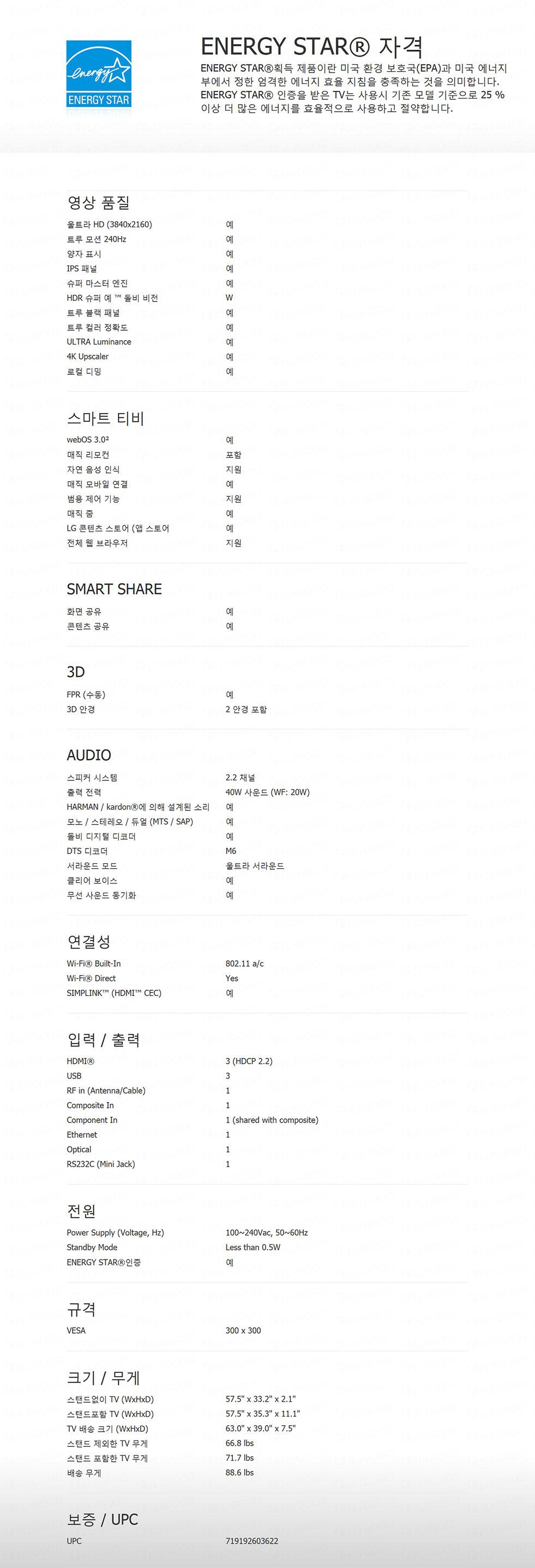 홈페이지_04.jpg
