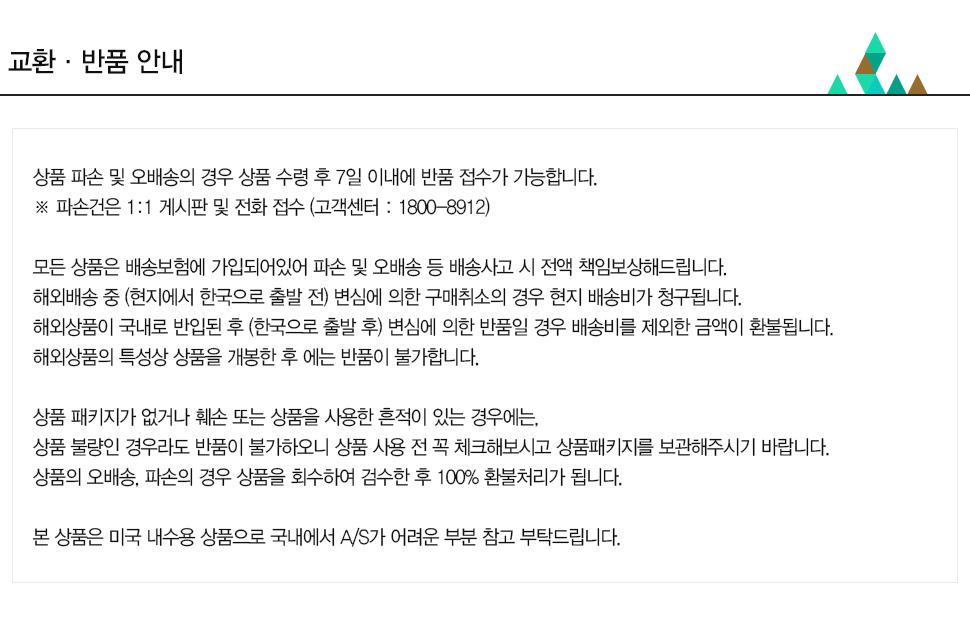 2017사운드바_상세페이지_구매시유의사항(최종).jpg