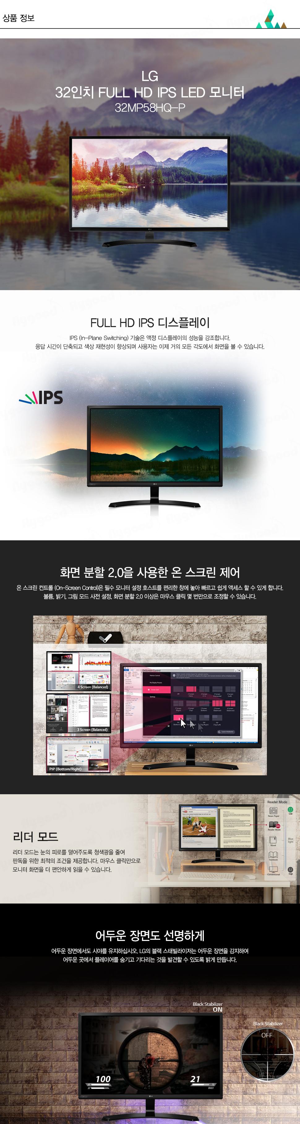 LG_LED모니터_32MP58HQ-P_01.jpg