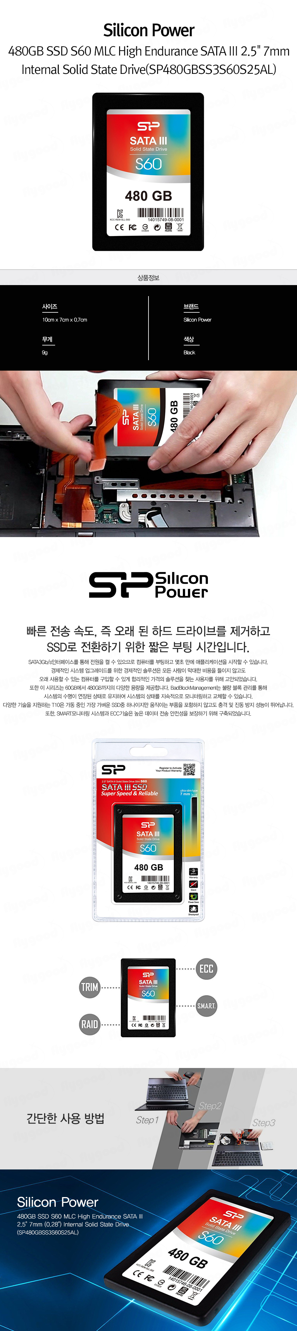 Silicon_Power_480GB_SSD_S60_MLC_High_Endurance_SATAIII_2.jpg