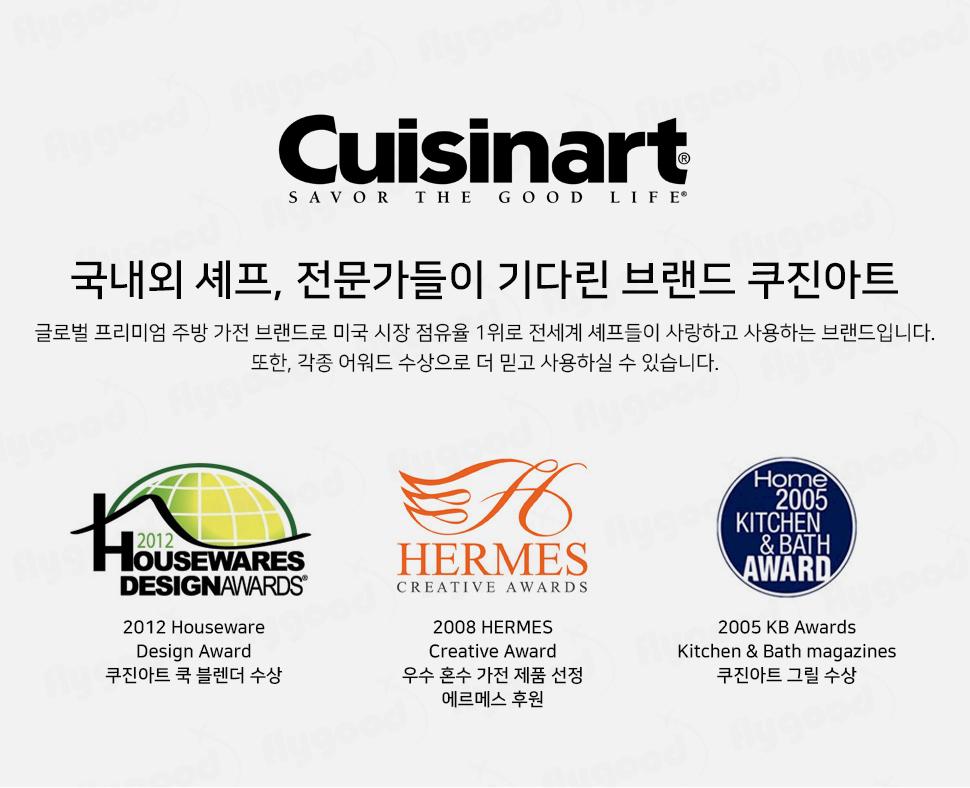 Cuisinart_01.jpg